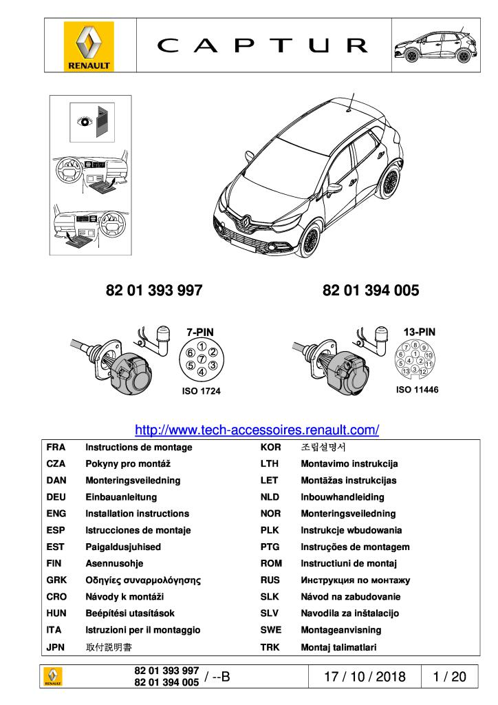 ECS 13 Pin Towbar Caravan Wiring Kit For AUDI Q5 SUV 2009-2015