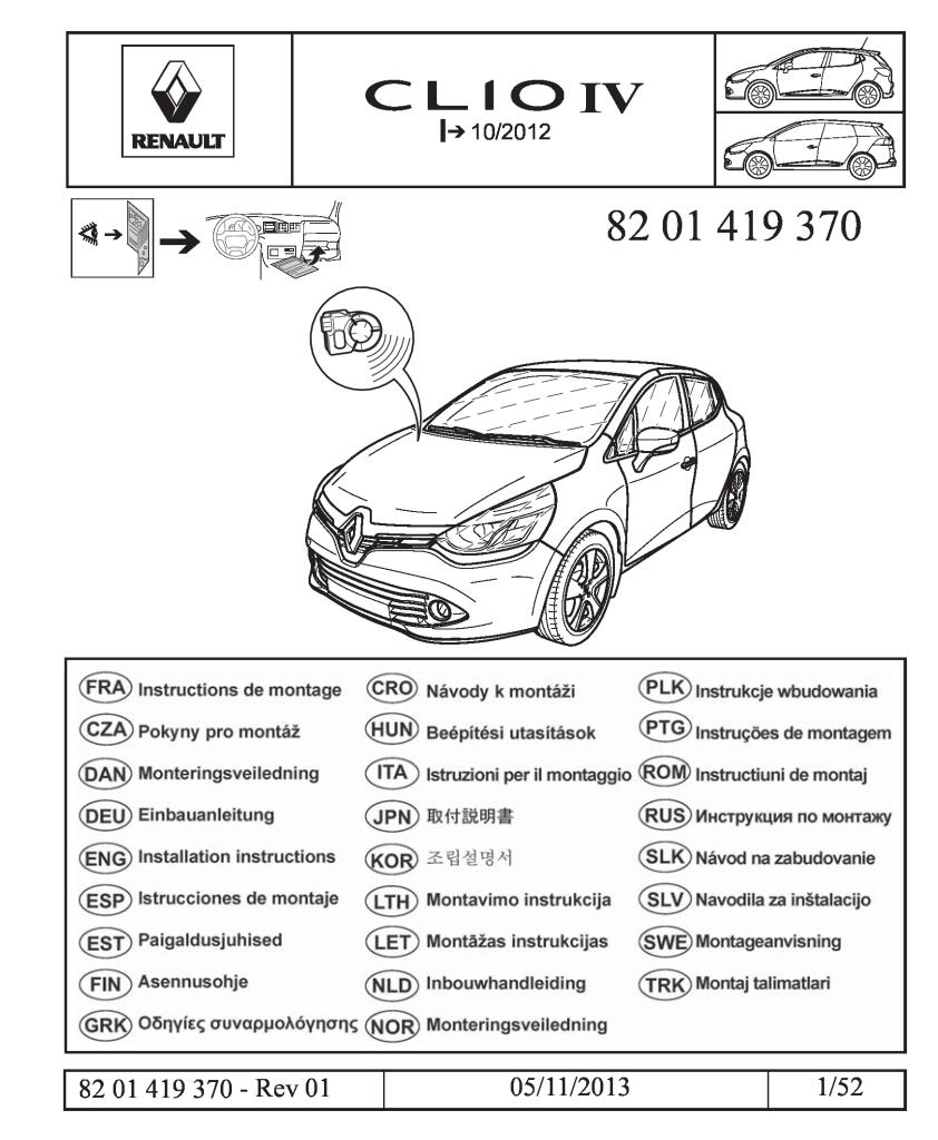 2013 Clio Iv Fitting Manual Alarm For Not Predisposed Vehicles Pdf 3 39 Mb Installation Instructions English En