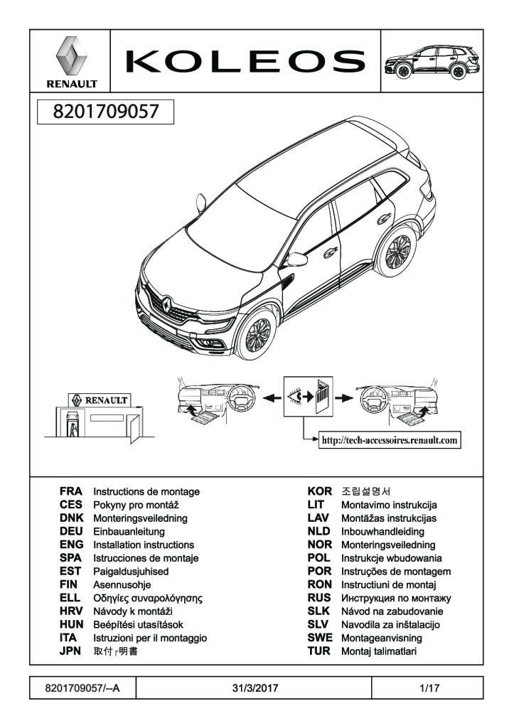 2017 Koleos Ii Wireless Charger Mounting Manual Pdf  22 2 Mb