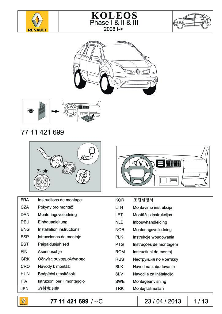 2013 Koleos Installation Note Wiring Harness Pdf  3 45 Mb